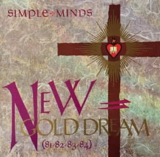 Simple Minds ‎- New Gold Dream (81-82-83-84) (LP) (VG/VG)